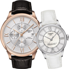 TISSOT 天梭 杜魯爾系列情人機械對錶/情侶手錶-44+32mm T0994273603800+T0992071611600