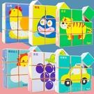 木丸子櫸木六面畫立體拼圖拼板積木木制兒童益智力1玩具2-3-6周歲 新年特惠