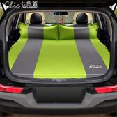 SUV專用日產奇駿樓蘭後備箱車載充氣床墊折疊旅行床汽車車震床厚「Chic七色堇」igo