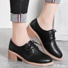 牛津鞋 黑色小皮鞋女英倫學院風百搭真皮單鞋上班職業中跟粗跟工作鞋女鞋 618購物節