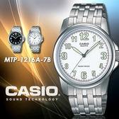 CASIO MTP-1216A-7B 極簡時尚腕錶 MTP-1216A-7BDF 現貨+排單 熱賣中!