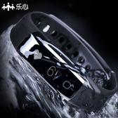 樂心智能手環測心率防水計步器安卓蘋果男女藍牙運動手表mambo2代  百搭潮品