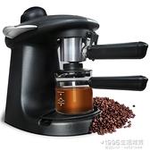 泡茶機 TSK-1822A意式咖啡機全半自動小型蒸汽式家用現磨煮咖啡壺 1995生活雜貨NMS