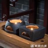 日式蠟燭加熱底座復古粗陶家用溫茶器陶瓷暖茶器茶壺茶蠟保溫底座 優家小鋪