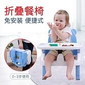 兒童餐椅 寶寶餐椅便攜式可折疊兒童吃飯餐桌家用嬰兒椅子外出攜帶簡單款【幸福小屋】