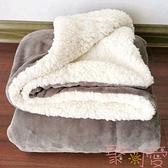小毛毯被子雙層加厚保暖單人沙發蓋腿午睡珊瑚絨毯子【聚可愛】