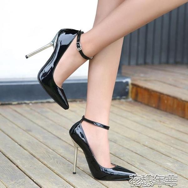 偽娘鞋13厘米尖頭新款CDTS變裝偽娘大碼超高跟鞋細跟腕帶仿金屬跟單鞋 快速出貨