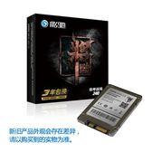硬碟(裸碟)影馳 鐵甲戰將240G 7mm 非120G 256G台式機筆記本固態SSD固態硬碟igo