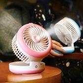 空調迷你風扇噴霧制冷床上學生宿舍USB可充電隨身便攜式小電風扇 中秋烤肉架88折熱賣