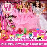 換裝洋娃娃套裝大禮盒女孩公主兒童玩具別墅城堡長尾巴比翼鳥衣服【櫻花本鋪】