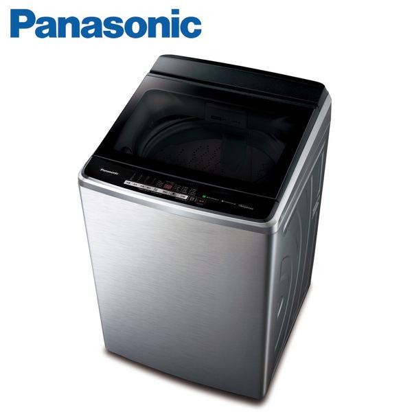 『Panasonic』☆ 國際牌 16kg變頻直立洗衣機 NA-V160GBS-S **免費基本安裝**