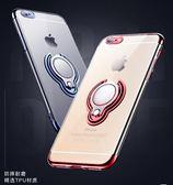 蘋果 6/6s plus 手機殼 矽膠透明保護套 iPhone 6/6s 全包防摔軟殼 超薄手機外殼 帶指環支架個性創意