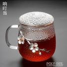 錘紋玻璃杯茶水分離泡茶子帶把杯子辦公室女...