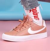 Nike Court Royale AC 白底 豆沙紅 皮革 休閒 板鞋 女 AO2810-200 -SPEEDKOBE-