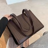 手提包 時尚編織大容量托特包高級感百搭通勤女包新款秋冬手提單肩包 快速出貨