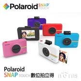 Norns【Polaroid Snap Touch數位拍立得】 寶麗來 沖印機 迷你相機 數位LOMO 相印機