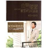 金聲饗宴 費玉清世紀金選 CD附DVD  (音樂影片購)