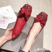 婚鞋 2020春新款韓版女方頭單鞋亮片百搭平底網紅秀禾鞋新娘鞋紅色婚鞋 愛麗絲