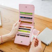 多卡位卡包女式短款 韓版小清新超薄可愛零錢包女卡片包
