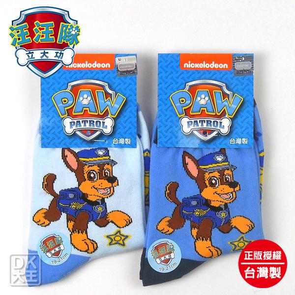 汪汪隊立大功 阿奇 童襪 短襪 PAW-S201 【DK大王】