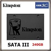 Kingston 金士頓 SSDNow A400 240GB 2.5吋 SATA-3 固態硬碟 (SA400S37/240G)