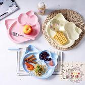 創意兒童餐具早餐盤分格點心盤可愛卡通陶瓷家用盤子