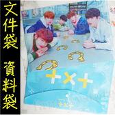 韓國TXT 文件夾 PVC文件袋 L夾 A4文件套E864-2【玩之內】韓國BTS 師弟