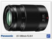 Panasonic LUMIX G X 35-100mm F2.8 II POWER O.I.S. 二代 望遠鏡頭(35-100,台灣松下公司貨)