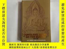二手書博民逛書店FORTY-FIVE罕見YEARS OF THE BUDDHA(
