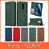 SONY Xperia 1 ZD商務皮套 手機皮套 插卡 支架 磁吸 掀蓋殼