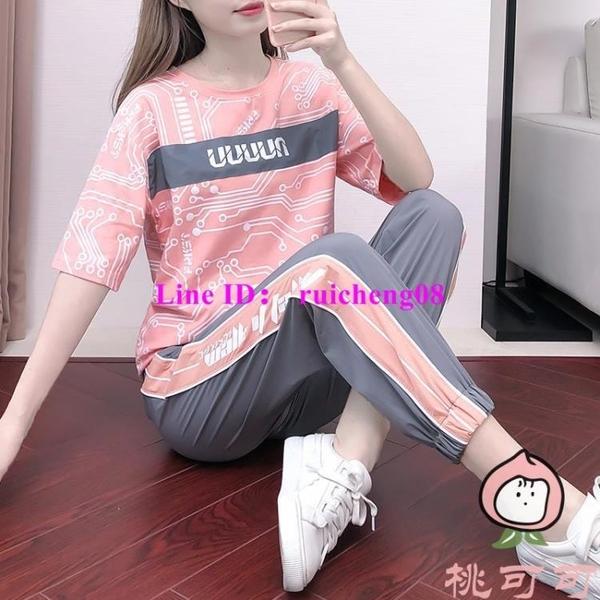 2件套速干女裝時尚T恤跑步服運動休閒套裝女夏季【桃可可服飾】