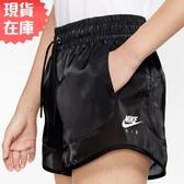 【現貨】Nike Air 女裝 短褲 休閒 光澤 滑感 絲質 口袋 抽繩 黑【運動世界】CU5521-010