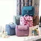 化妝包女旅行韓版大容量多功能便攜小號簡約洗漱 小艾時尚.NMS