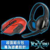 [富廉網] 【FOXXRAY】極地響狐電競耳麥滑鼠組 FXR-CAM-05