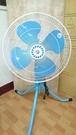 18吋工業電扇~電扇 電風扇 立扇 工廠...