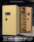 保險櫃虎牌保險櫃1m1.5米1.2家用大型辦公指紋防火保險箱80cm防盜入牆  宜品居家