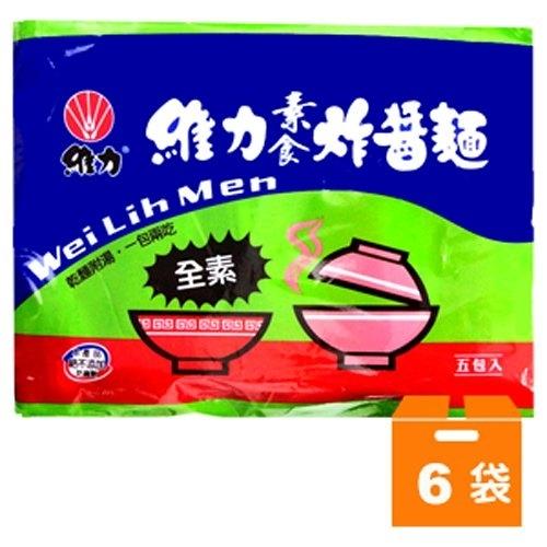 維力 素食 炸醬麵 90g (5入)x6袋/箱【康鄰超市】