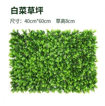 綠植墻仿真植物墻裝飾草