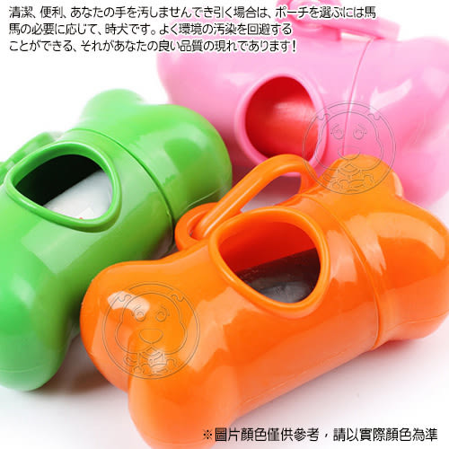 【zoo寵物商城】DYY》骨頭型寵物撿便拾便垃圾收納袋(附扣環好攜帶)-顏色隨機出貨