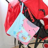 嬰兒車收納袋 寶寶防水嬰兒掛袋尿布袋尿不濕外出收納包推車尿不濕掛袋 快樂母嬰