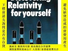 二手書博民逛書店Discovering罕見Relativity For Your