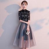 宴會晚禮服女2019新立領名媛派對小洋裝顯瘦連身裙黑色氣質中長款