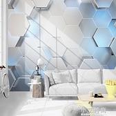 北歐風格電視背景牆壁紙簡約現代5D幾何牆紙客廳大氣無縫影視牆布 小艾時尚NMS