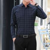 長袖t恤 襯衫男長袖秋季保暖加絨加厚條紋寸休閒秋裝上衣2019新款男士襯衣 雙十一