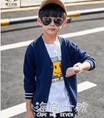 童裝男童毛衣新款春秋款針織衫中大童洋氣開衫外套線衣潮 海角七號