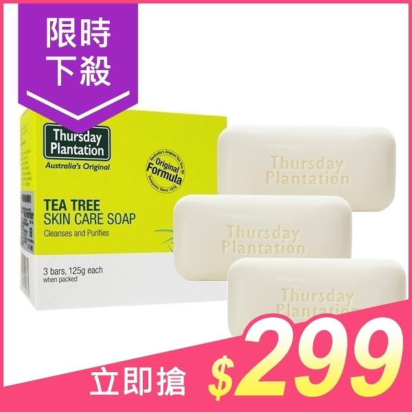 Thursday Plantation 澳洲星期四農莊 茶樹皂3入組(125gx3)【小三美日】原價$330