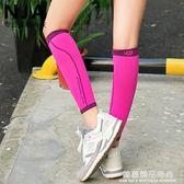 壓縮襪護小腿抗疲勞防抽筋運動騎行護腿套女生運動小腿套