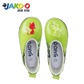 JAKO-O德國野酷-Lili&Rex 雨靴-蘋果綠