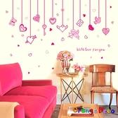 壁貼【橘果設計】愛心吊飾 DIY組合壁貼 牆貼 壁紙 室內設計 裝潢 無痕壁貼 佈置