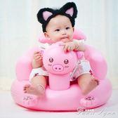 嬰兒兒童寶寶吃飯餐椅靠背小凳子學坐椅座椅家用充氣沙發 HM 范思蓮恩